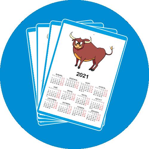 Календарик карманный ламинированный со скругленными углами